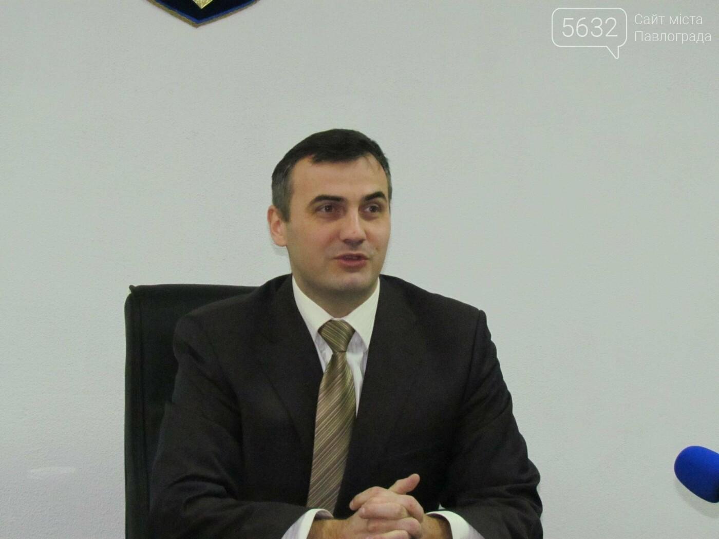 Что изменится после создания Павлоградского окружного суда, фото-1