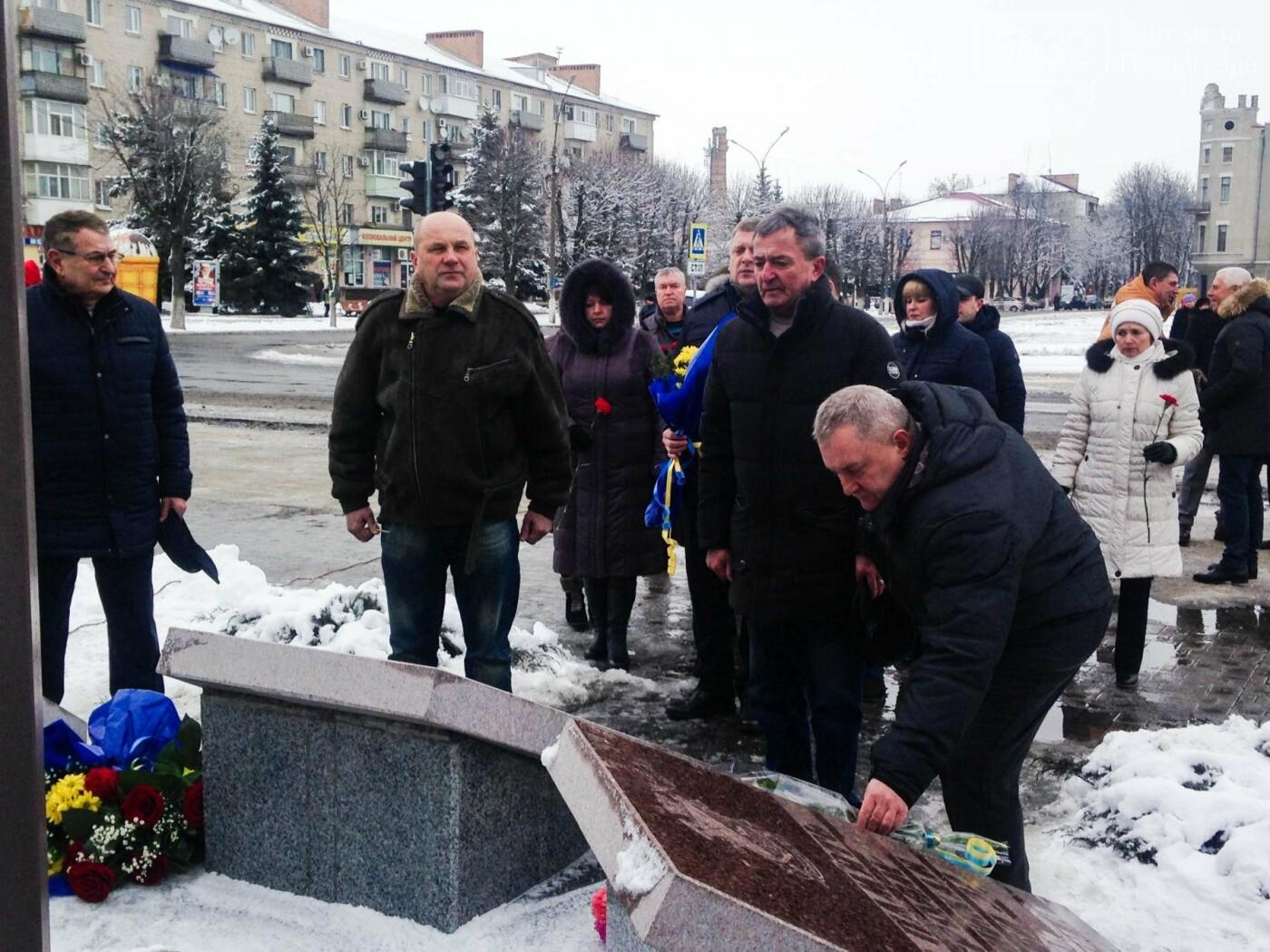 Павлоградцы начали праздновать День Соборности Украины, фото-1