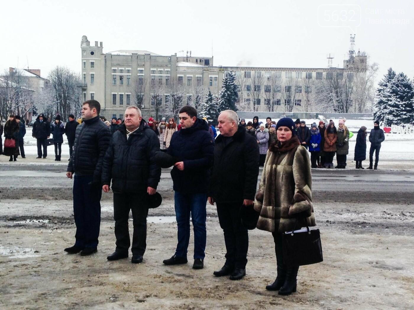 Павлоградцы начали праздновать День Соборности Украины, фото-2