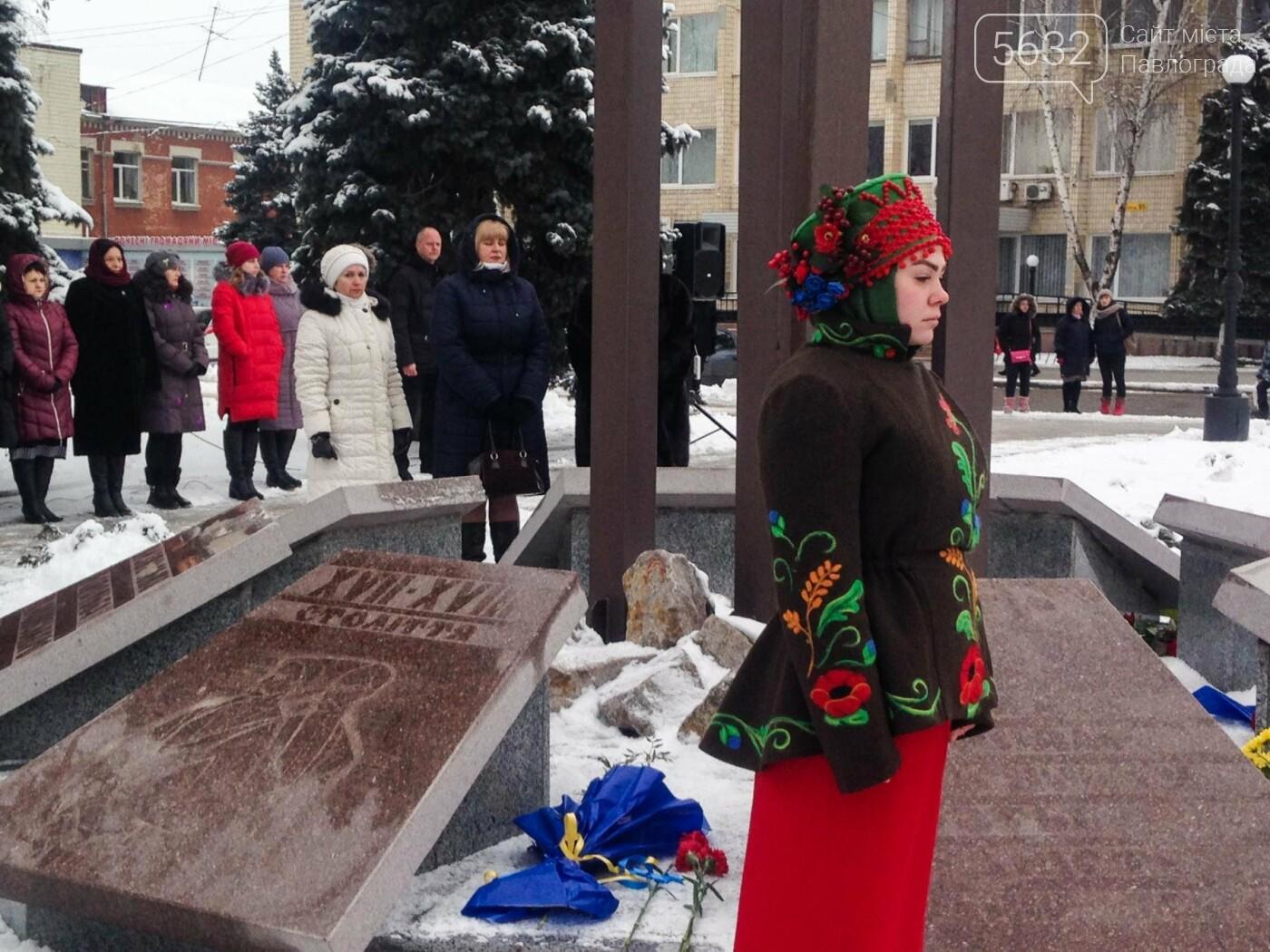 Павлоградцы начали праздновать День Соборности Украины, фото-3