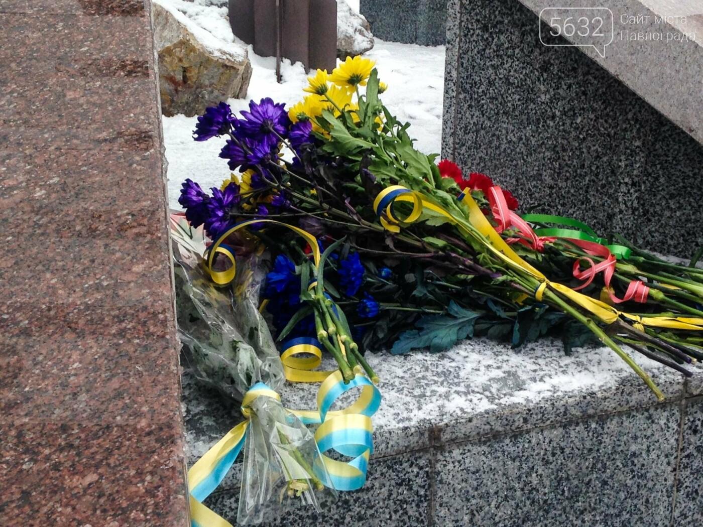 Павлоградцы начали праздновать День Соборности Украины, фото-7