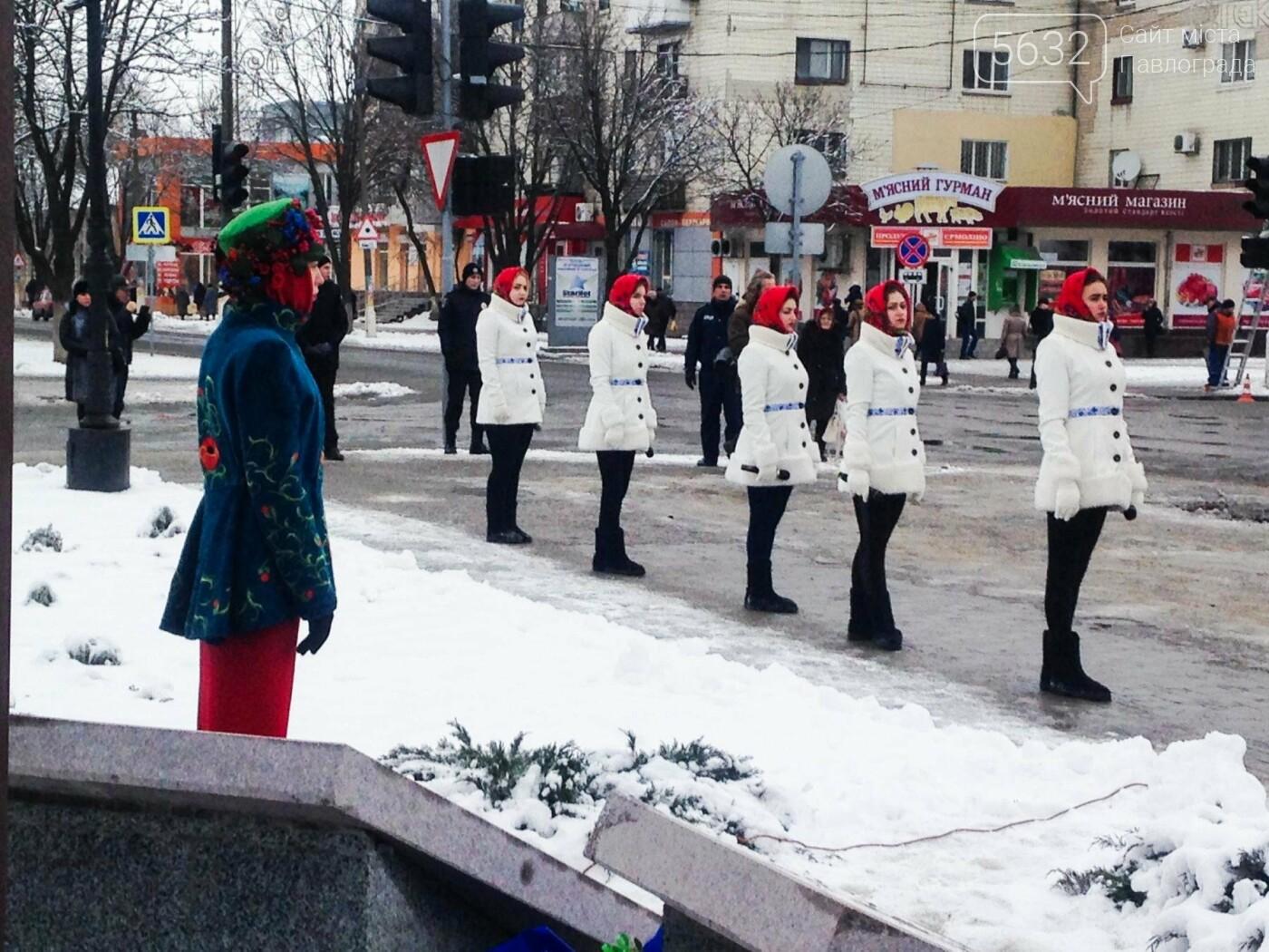 Павлоградцы начали праздновать День Соборности Украины, фото-4