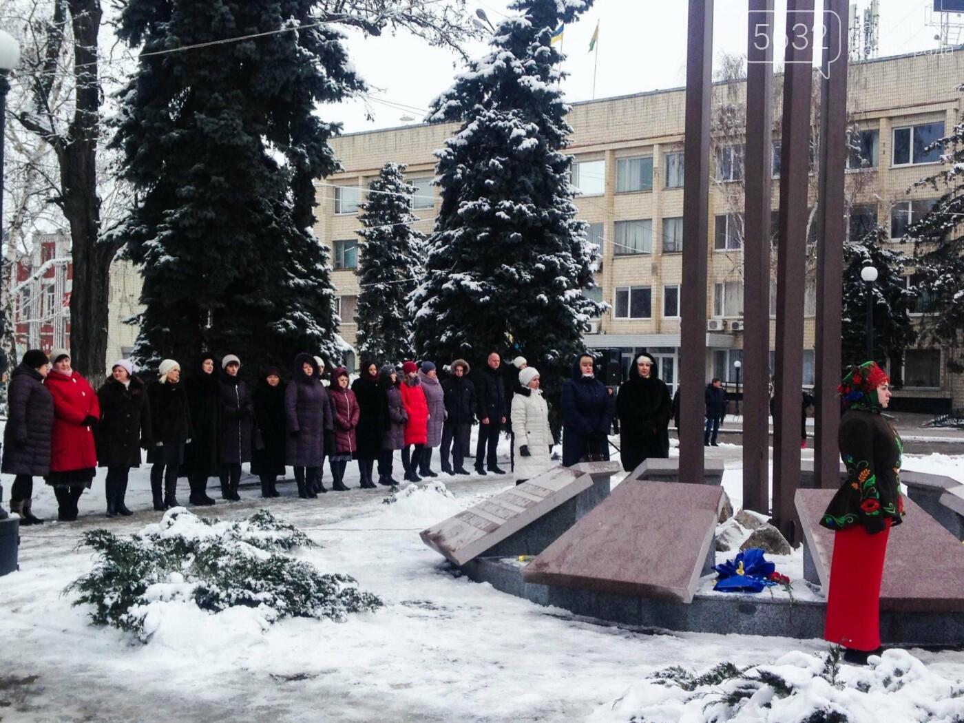 Павлоградцы начали праздновать День Соборности Украины, фото-6