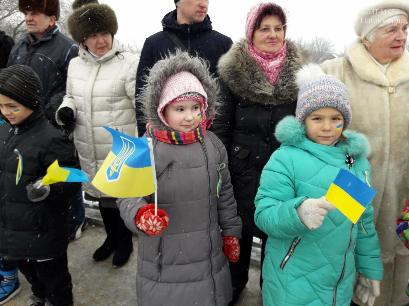 Молодь Павлограда живим ланцюгом з'єднала два берега Вовчої, фото-4
