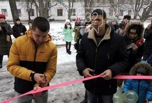 У Павлограді створили Центр молодіжного дозвілля «Ми+», фото-3