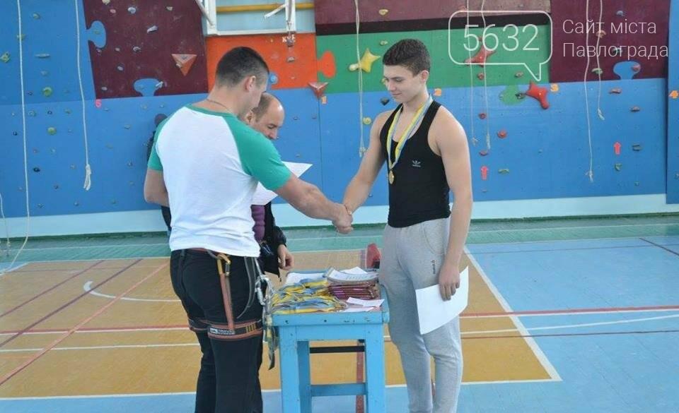 Семьи Павлограда и Терновки боролись за первенство в соревнованиях по семейному скалолазанию, фото-2