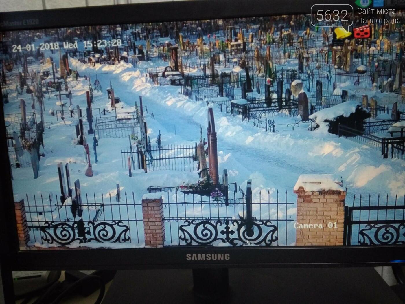 На центральному цвинтарі Павлограда встановили відеокамери, фото-3