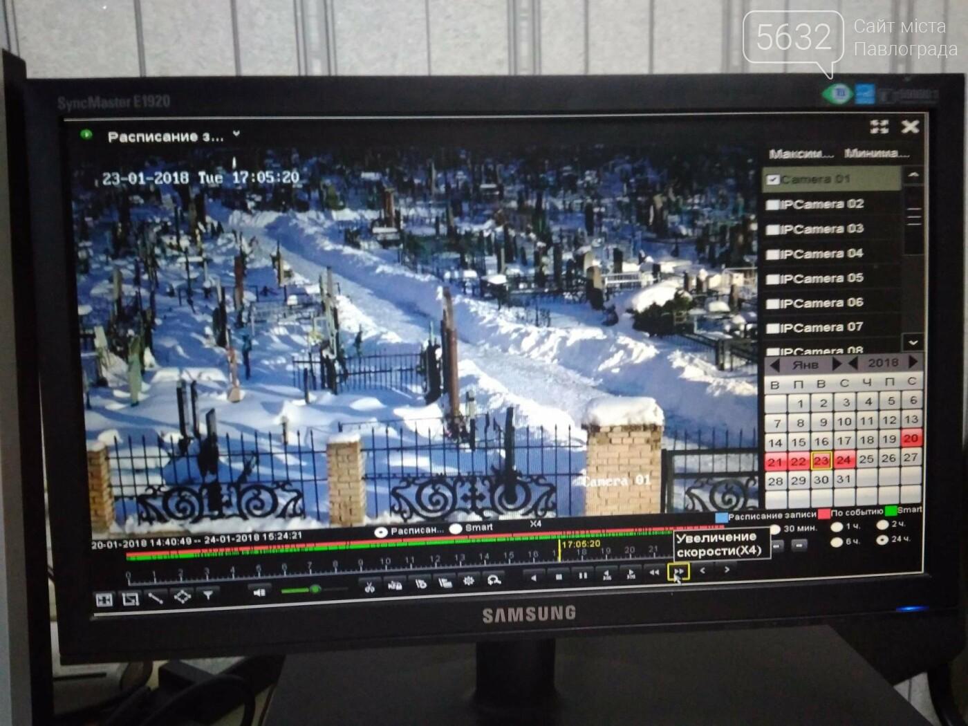 На центральному цвинтарі Павлограда встановили відеокамери, фото-7