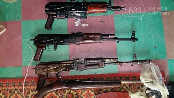 У Павлограді правоохоронці блокували постачання зброї з Донбасу, фото-1
