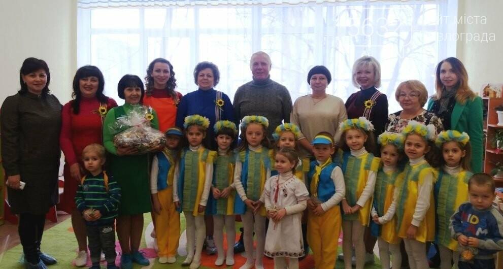 У двох павлоградських дитсадках відкрили додаткові групи, фото-3
