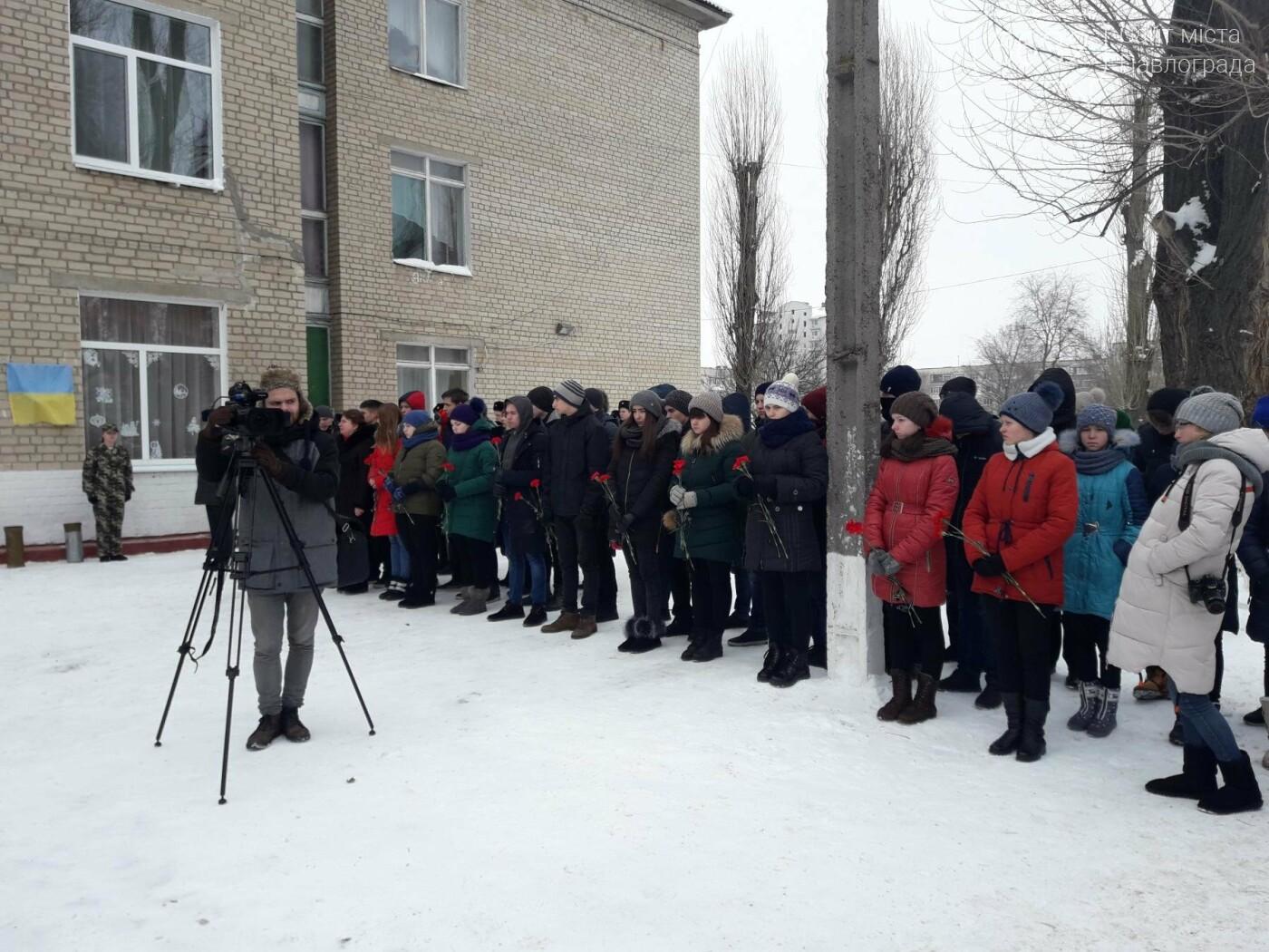 В Павлограде открыли мемориальную доску герою АТО Андрею Борисенко, фото-11