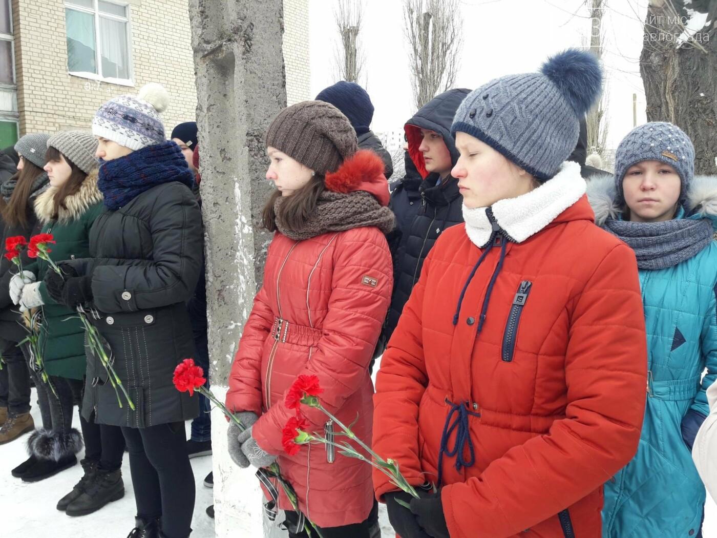 В Павлограде открыли мемориальную доску герою АТО Андрею Борисенко, фото-8