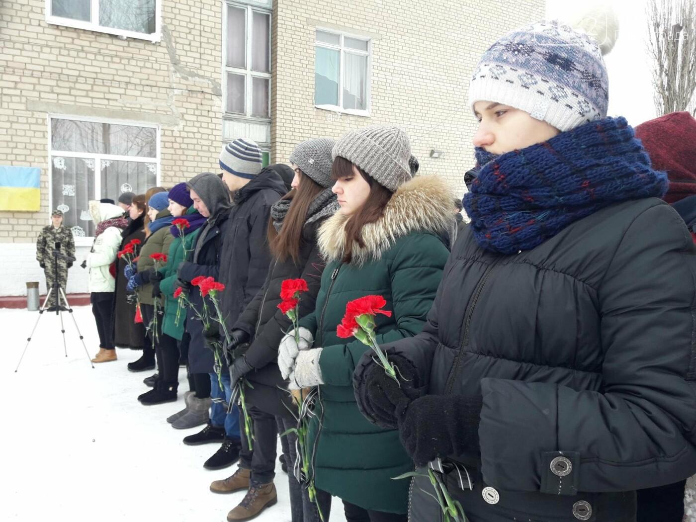 В Павлограде открыли мемориальную доску герою АТО Андрею Борисенко, фото-3