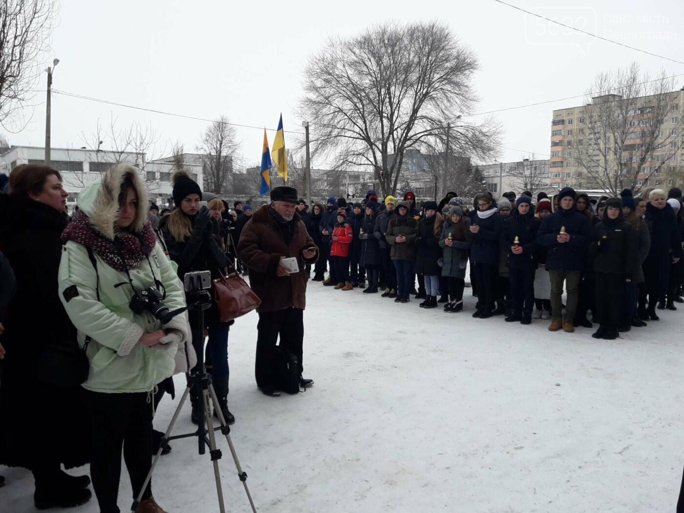 В Павлограде открыли мемориальную доску герою АТО Андрею Борисенко, фото-2
