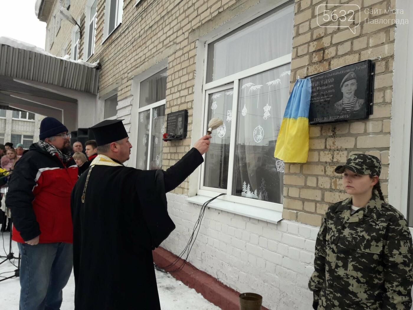В Павлограде открыли мемориальную доску герою АТО Андрею Борисенко, фото-7