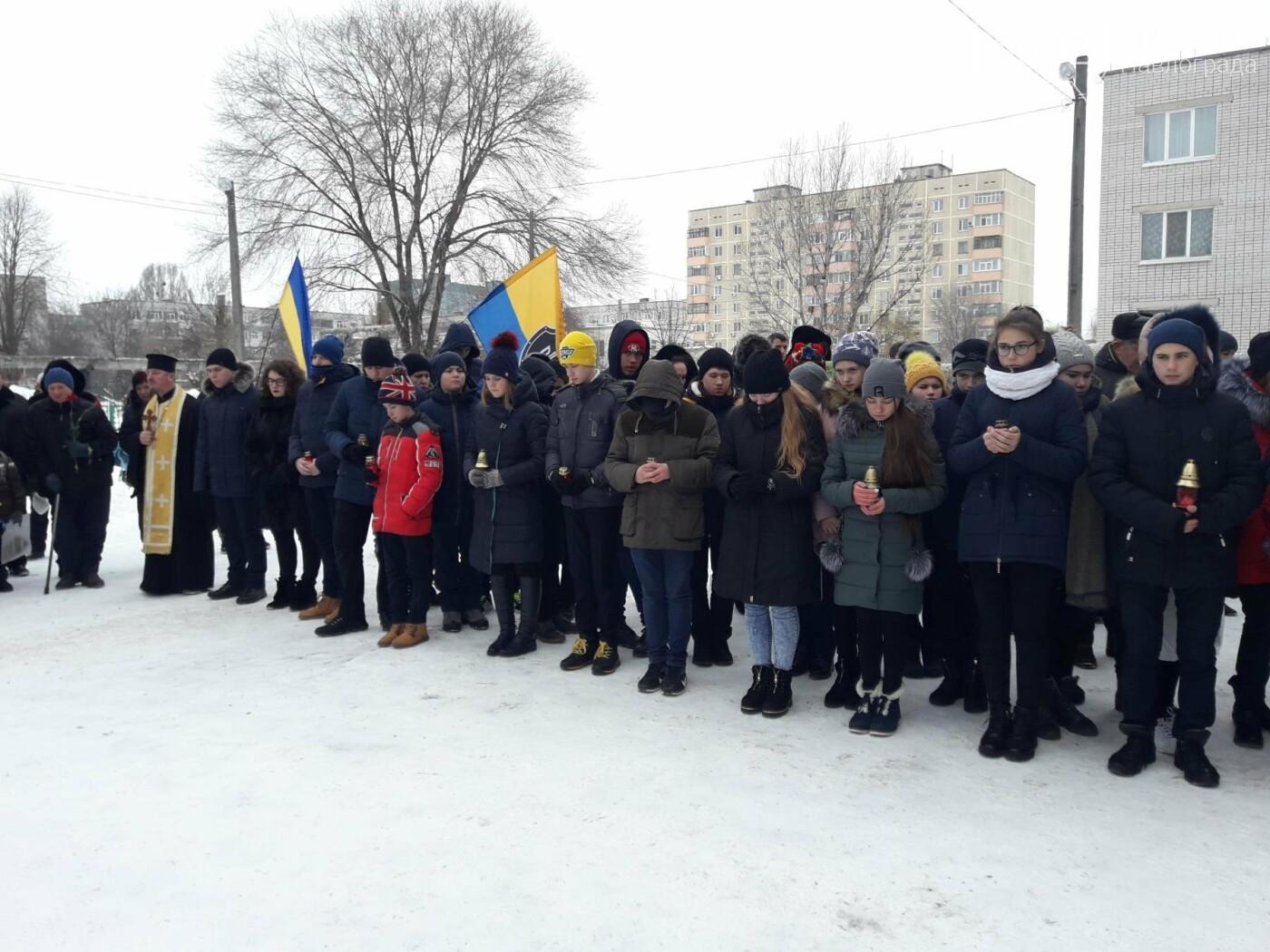 В Павлограде открыли мемориальную доску герою АТО Андрею Борисенко, фото-6