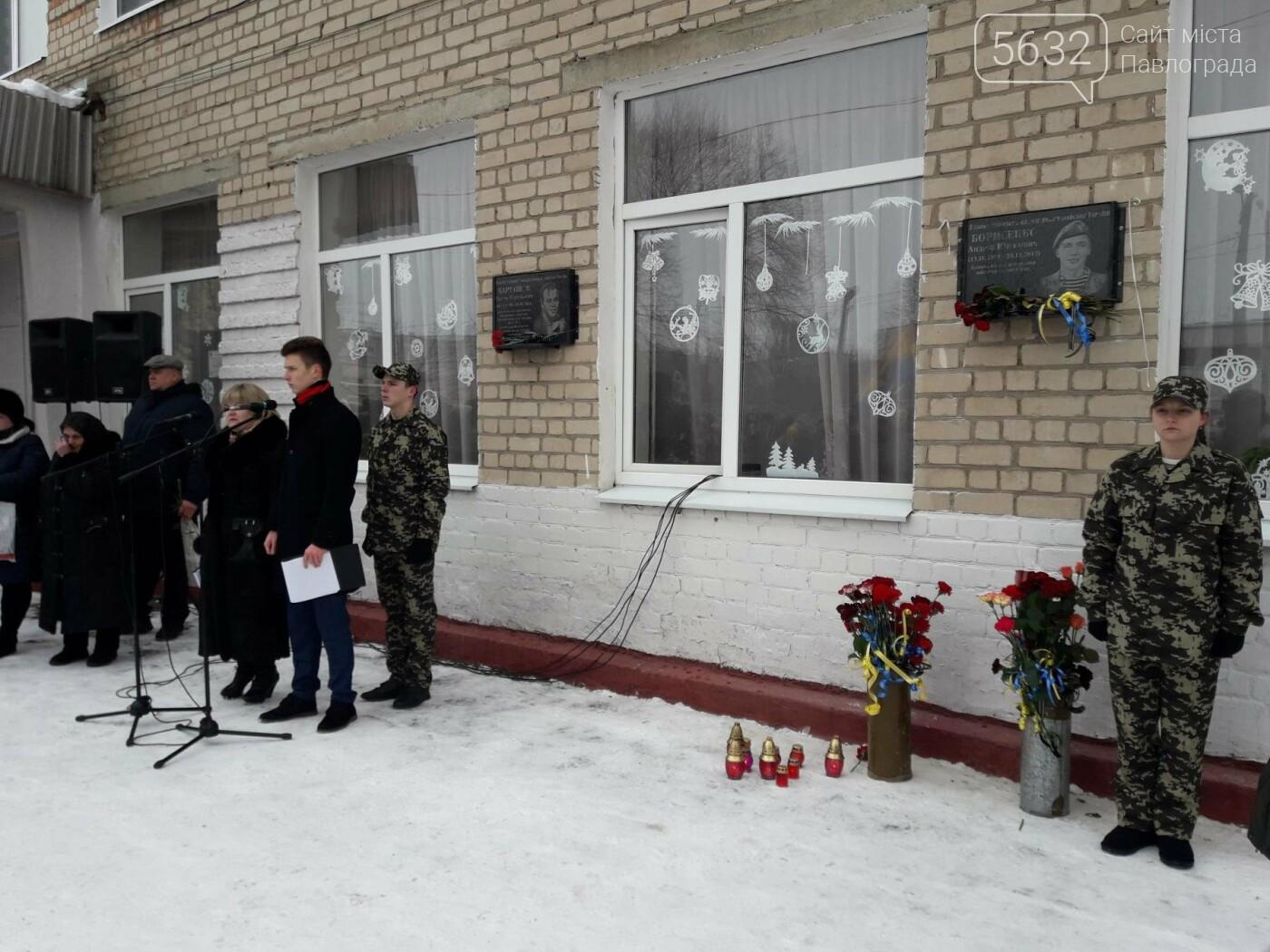 В Павлограде открыли мемориальную доску герою АТО Андрею Борисенко, фото-12