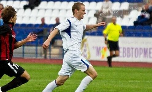 Футболист из Павлограда подписал контракт с одним из лучших клубов Белоруссии , фото-2