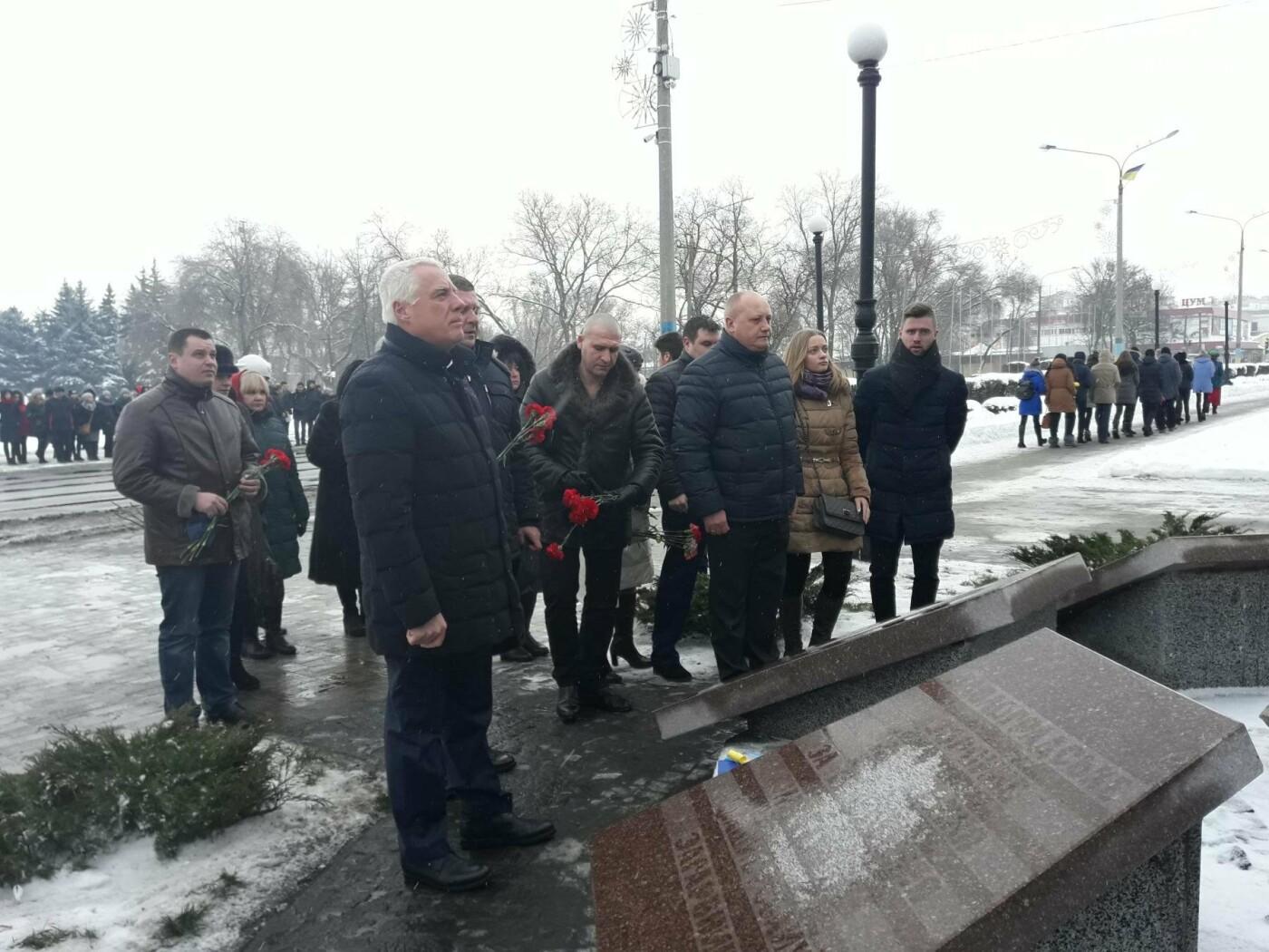 Павлоградцы почтили память героев Крут, фото-1