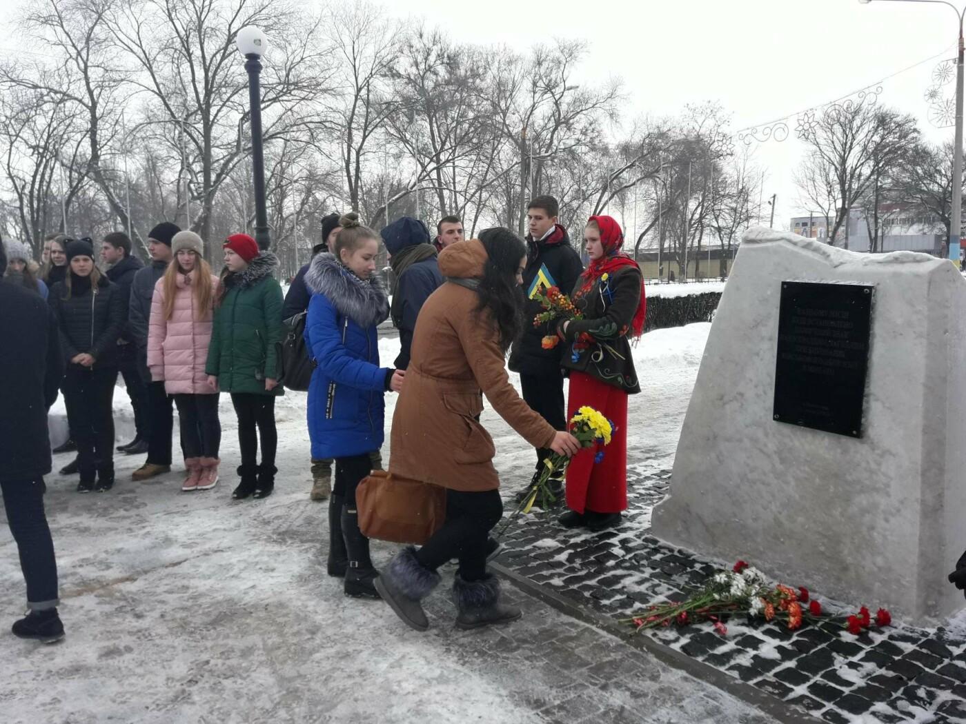 Павлоградцы почтили память героев Крут, фото-5