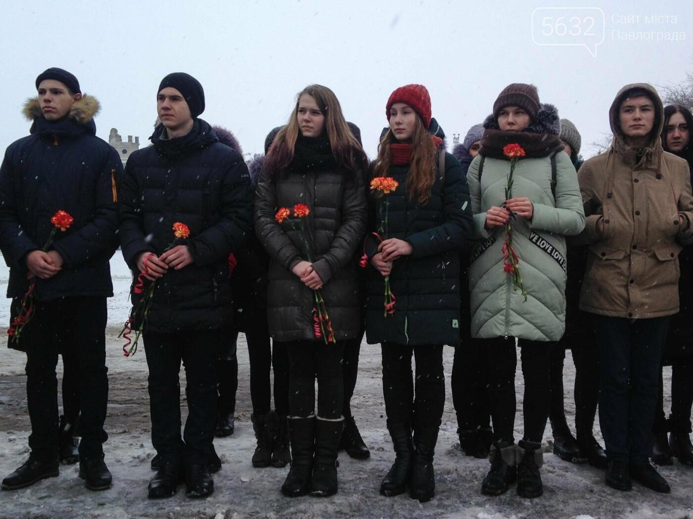 Павлоградцы почтили память героев Крут, фото-7