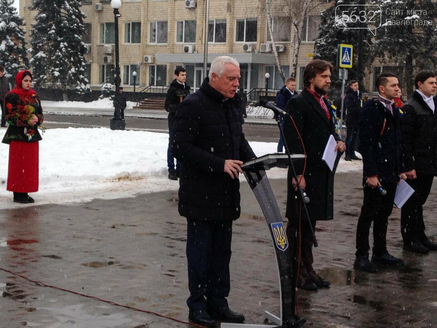 Павлоградцы почтили память героев Крут, фото-6
