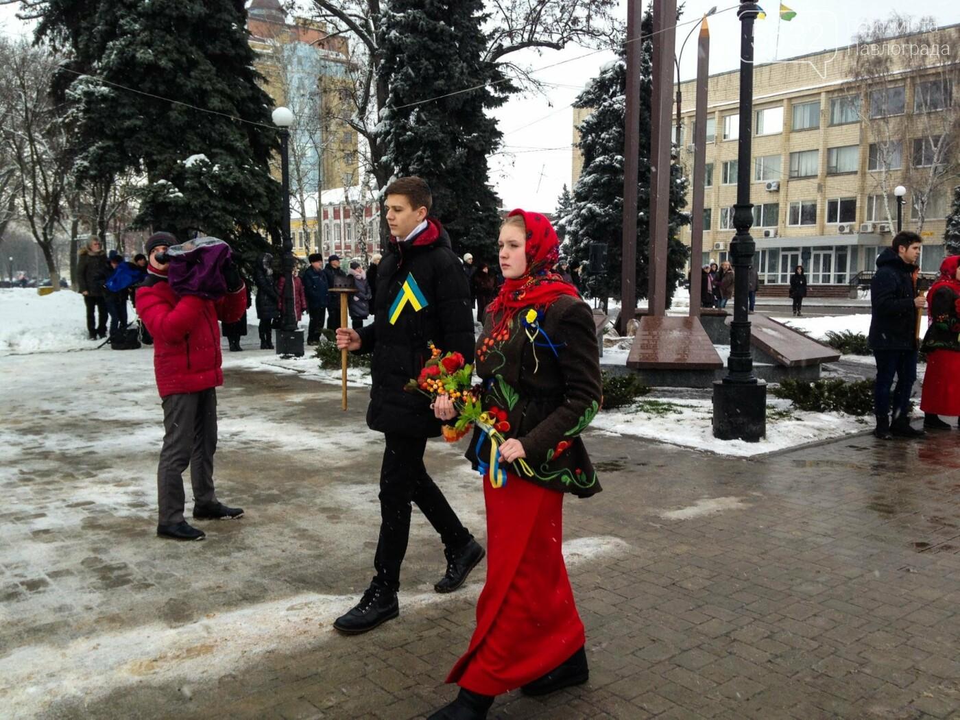 Павлоградцы почтили память героев Крут, фото-9