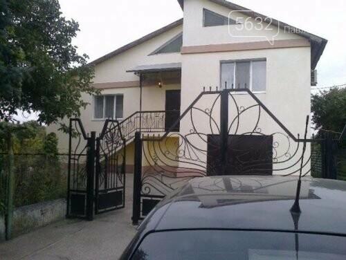 Для павлоградської родини створили дитячий будинок сімейного типу, фото-2