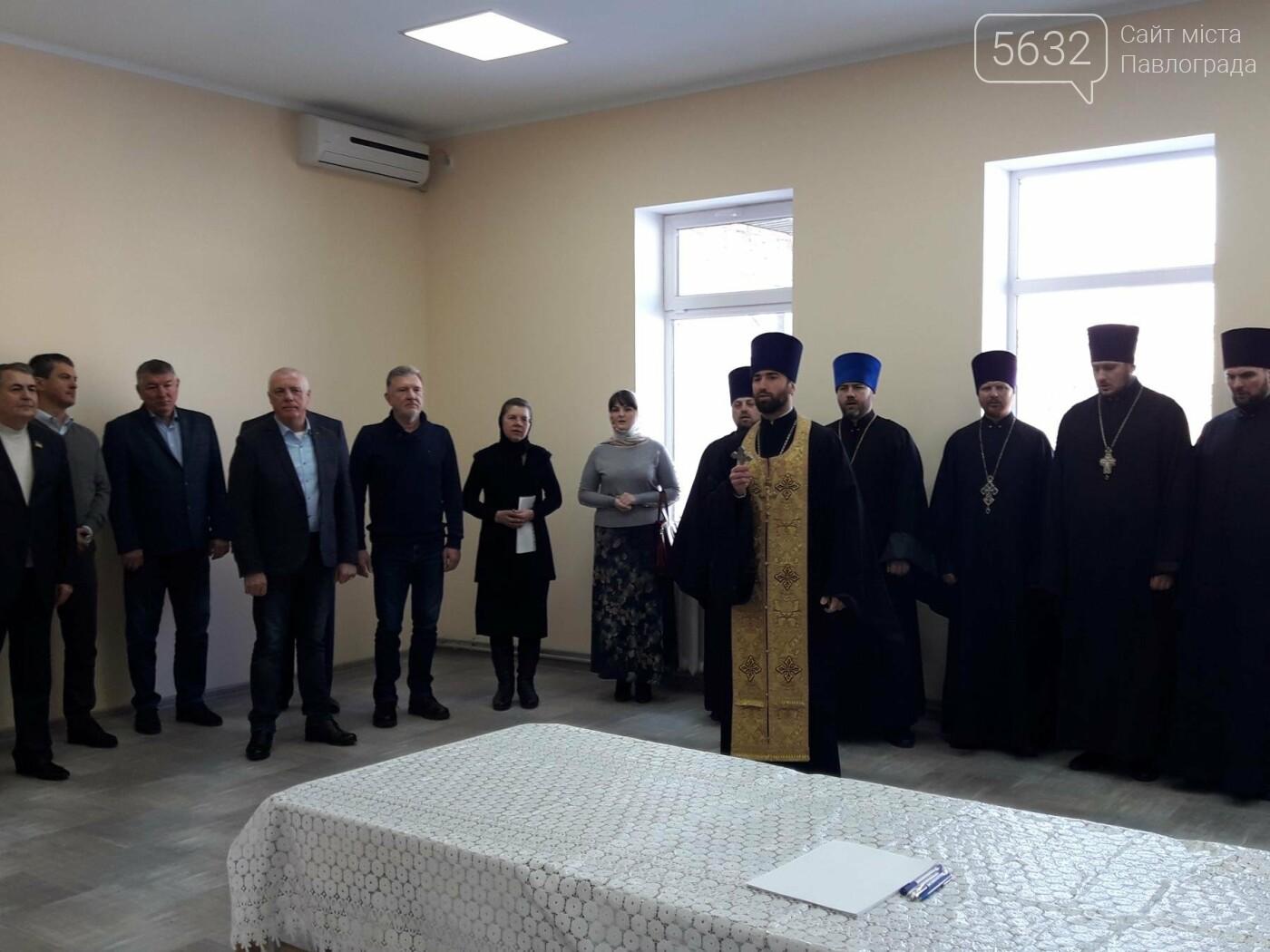 В Павлограде завершился первый этап реконструкции здания Духовно-исторического центра, фото-12