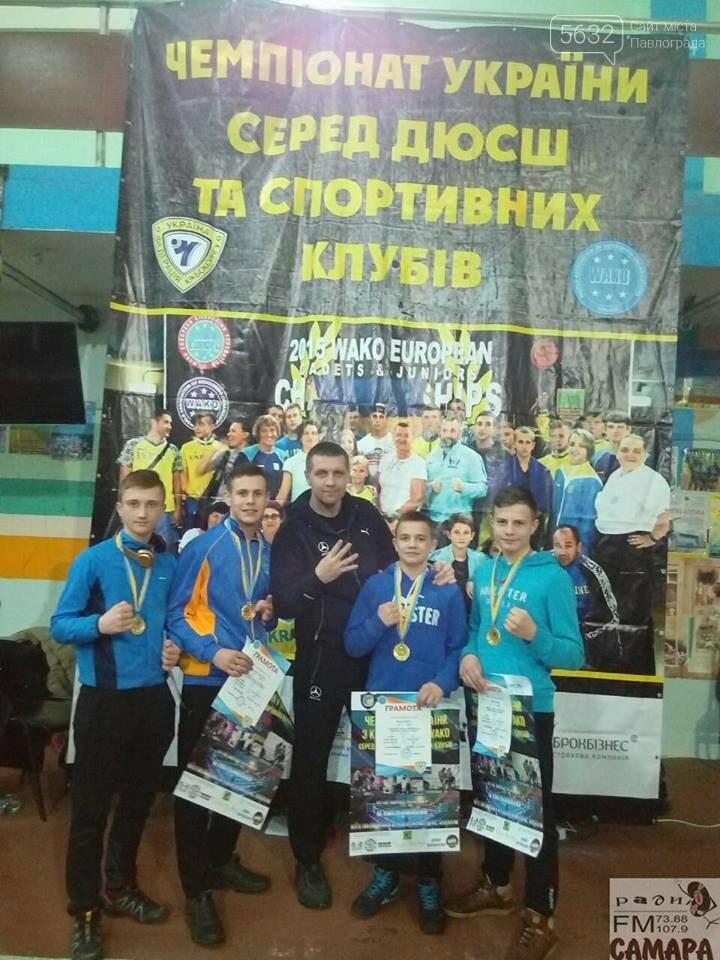 Павлоградські кікбоксери завоювали чергові «золоті» нагороди, фото-1