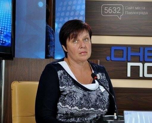 У Павлограді планують змінити склад виконавчого комітету, фото-1