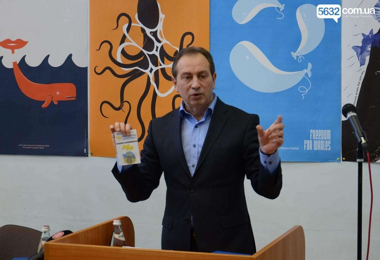 Николай Томенко презентовал в Днепре свое видение миссии и стратегии нового Президента страны, фото-1