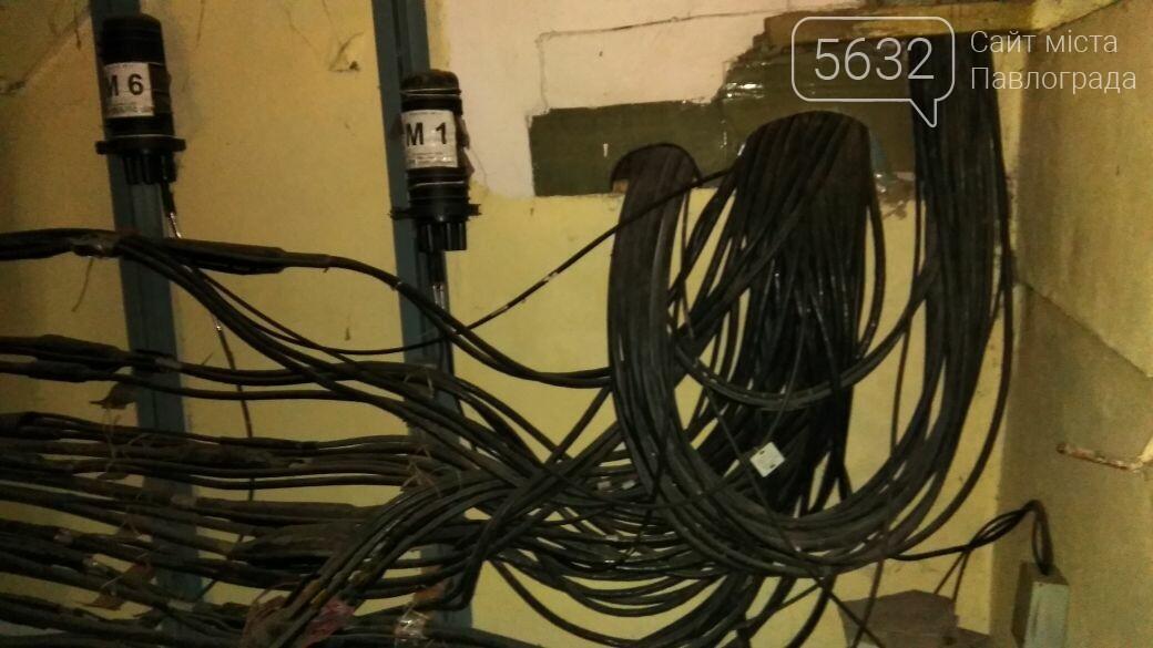 У Павлограді поліцейські наздогнали крадія кабелю, який намагався втекти з місця злочину, фото-1