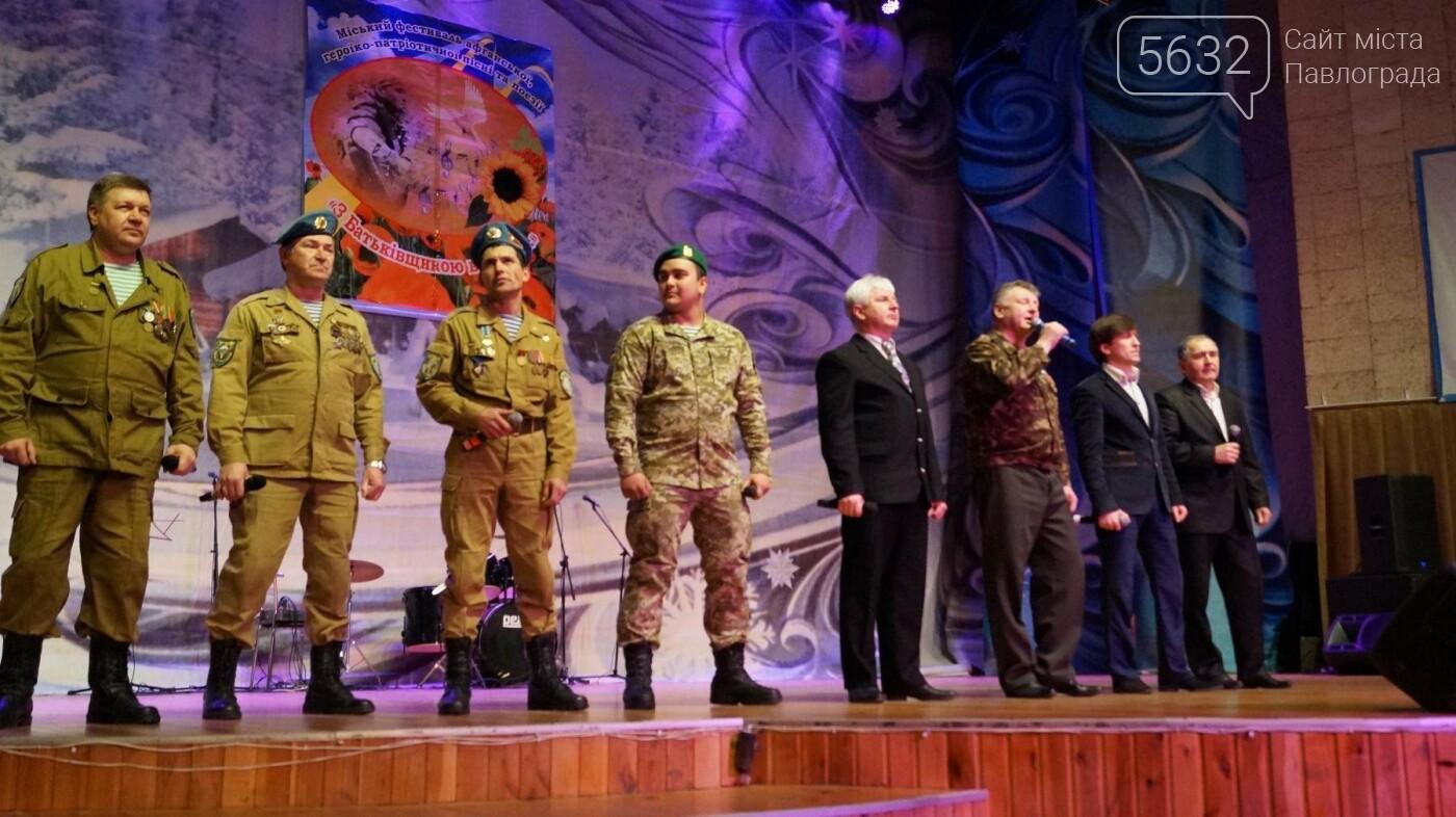 У Павлограді пройшов фестиваль героїко-патріотичної пісні, фото-11