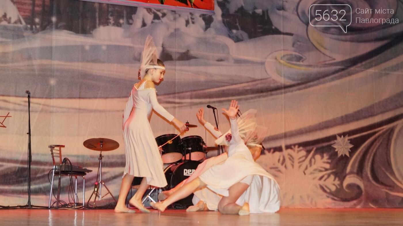 У Павлограді пройшов фестиваль героїко-патріотичної пісні, фото-8