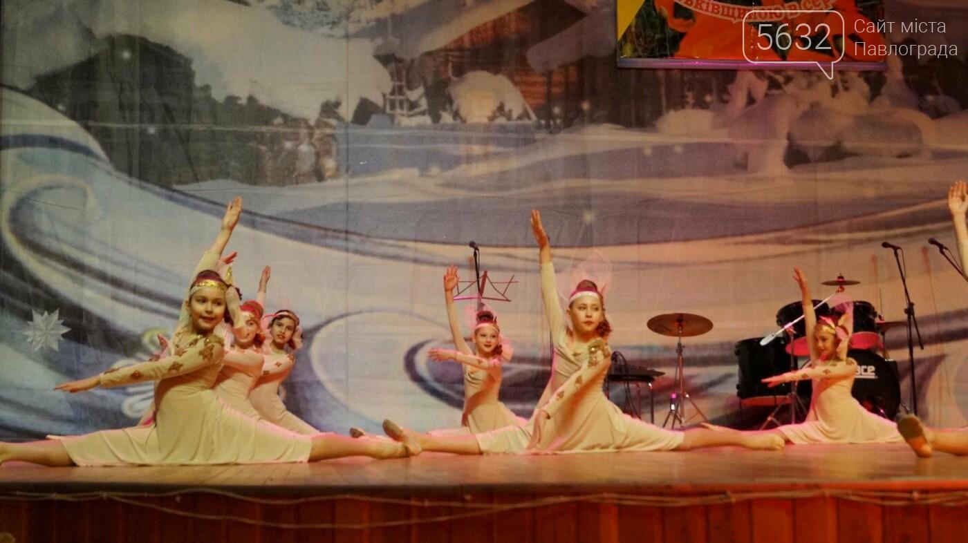 У Павлограді пройшов фестиваль героїко-патріотичної пісні, фото-5