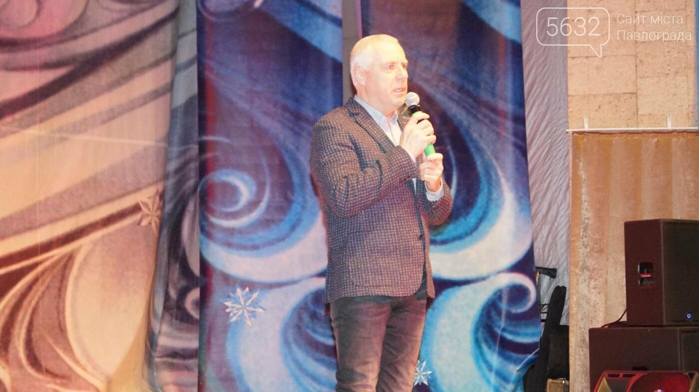 У Павлограді пройшов фестиваль героїко-патріотичної пісні, фото-4