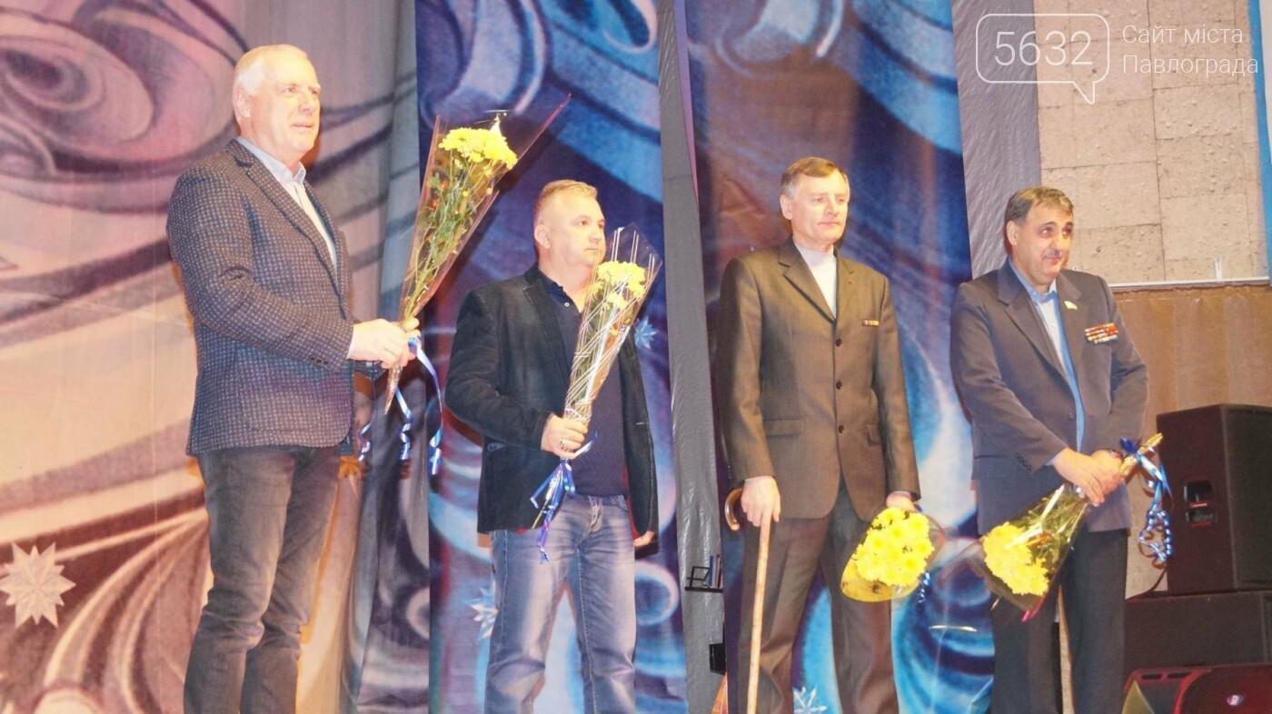 У Павлограді пройшов фестиваль героїко-патріотичної пісні, фото-6