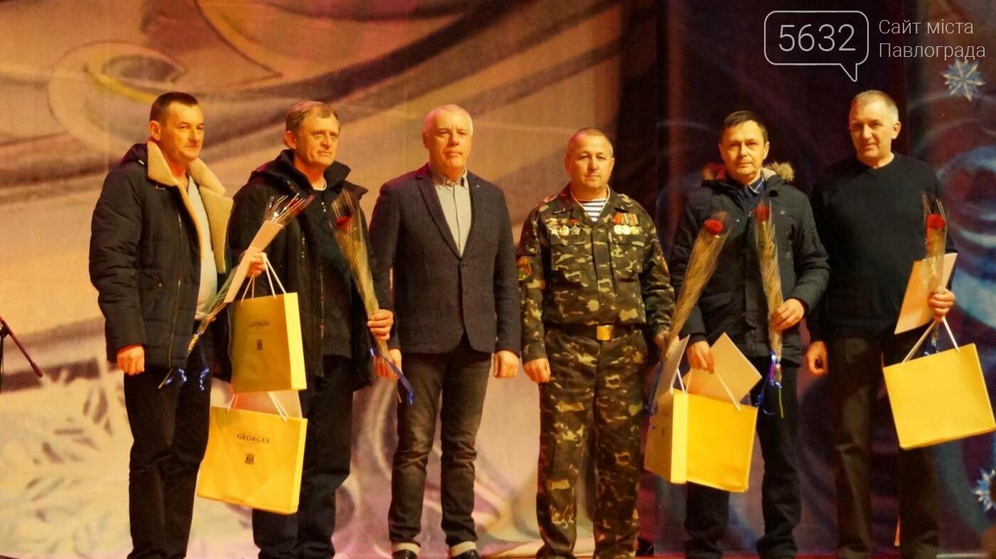 У Павлограді пройшов фестиваль героїко-патріотичної пісні, фото-7