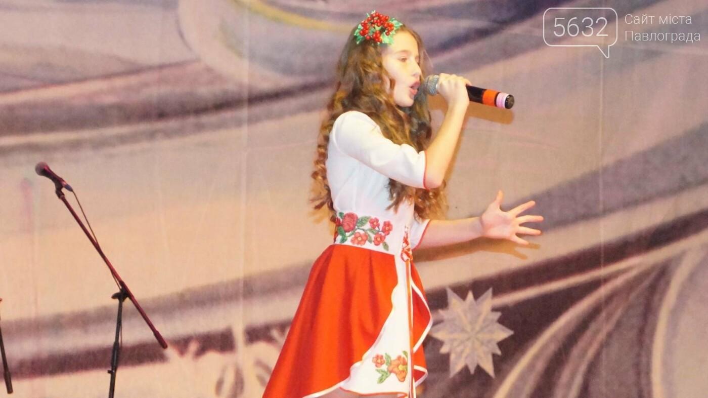 У Павлограді пройшов фестиваль героїко-патріотичної пісні, фото-3