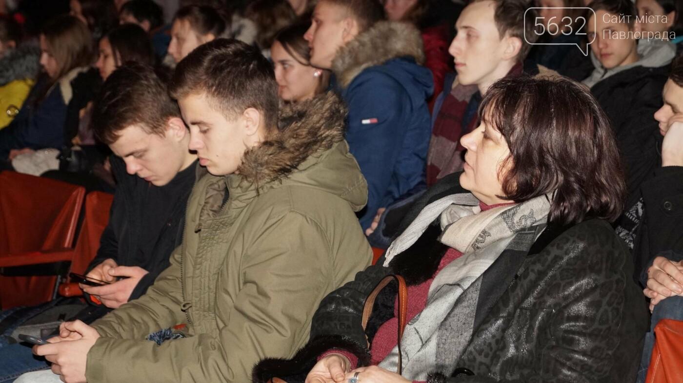 У Павлограді пройшов фестиваль героїко-патріотичної пісні, фото-12