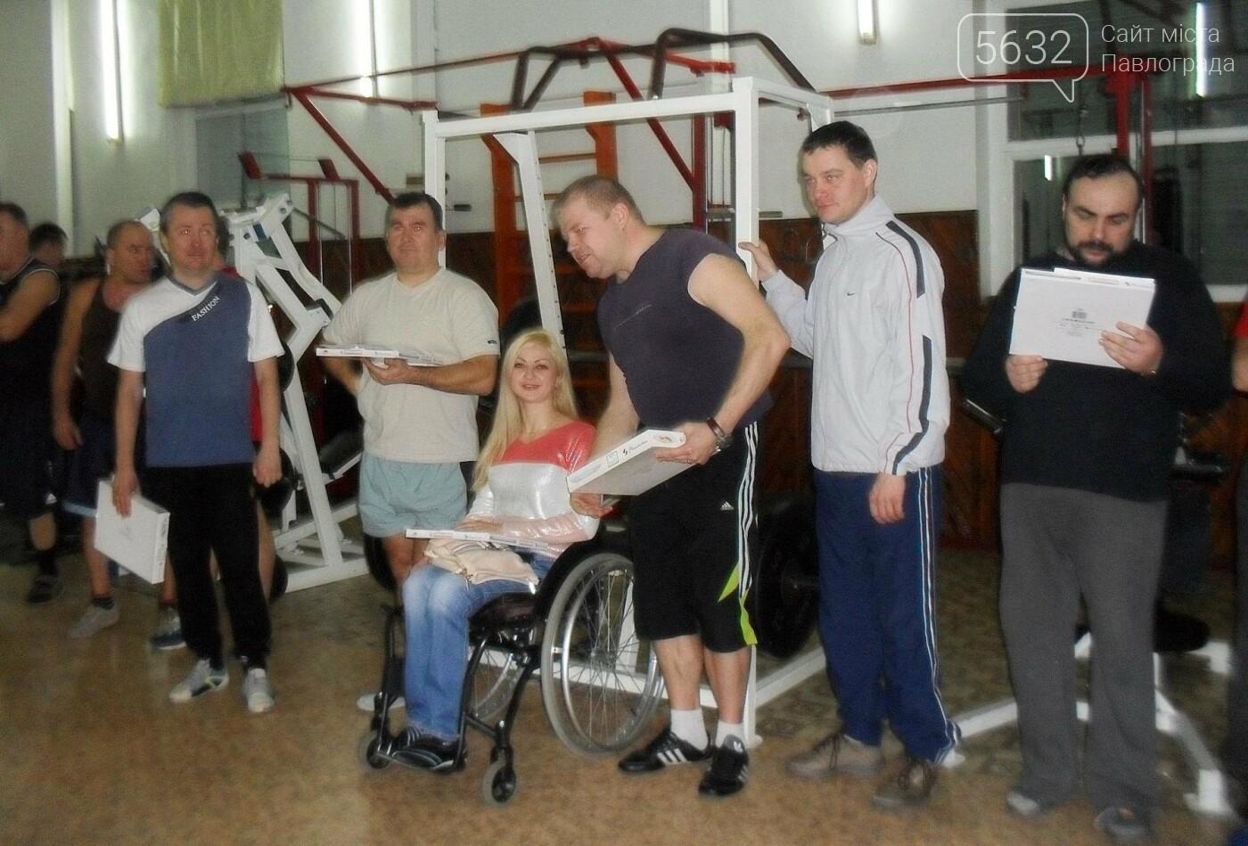 У Павлограді спортсмени з інвалідністю підкорювали штангу , фото-5
