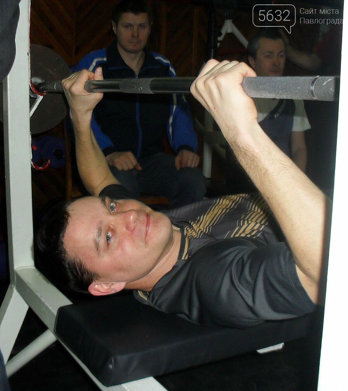 У Павлограді спортсмени з інвалідністю підкорювали штангу , фото-1