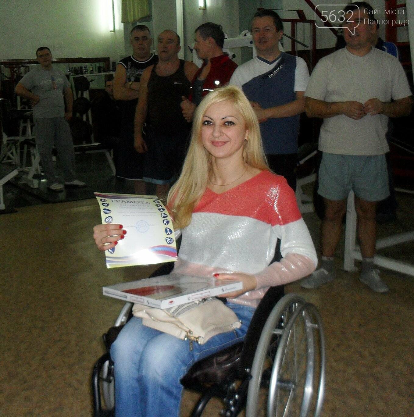 У Павлограді спортсмени з інвалідністю підкорювали штангу , фото-3