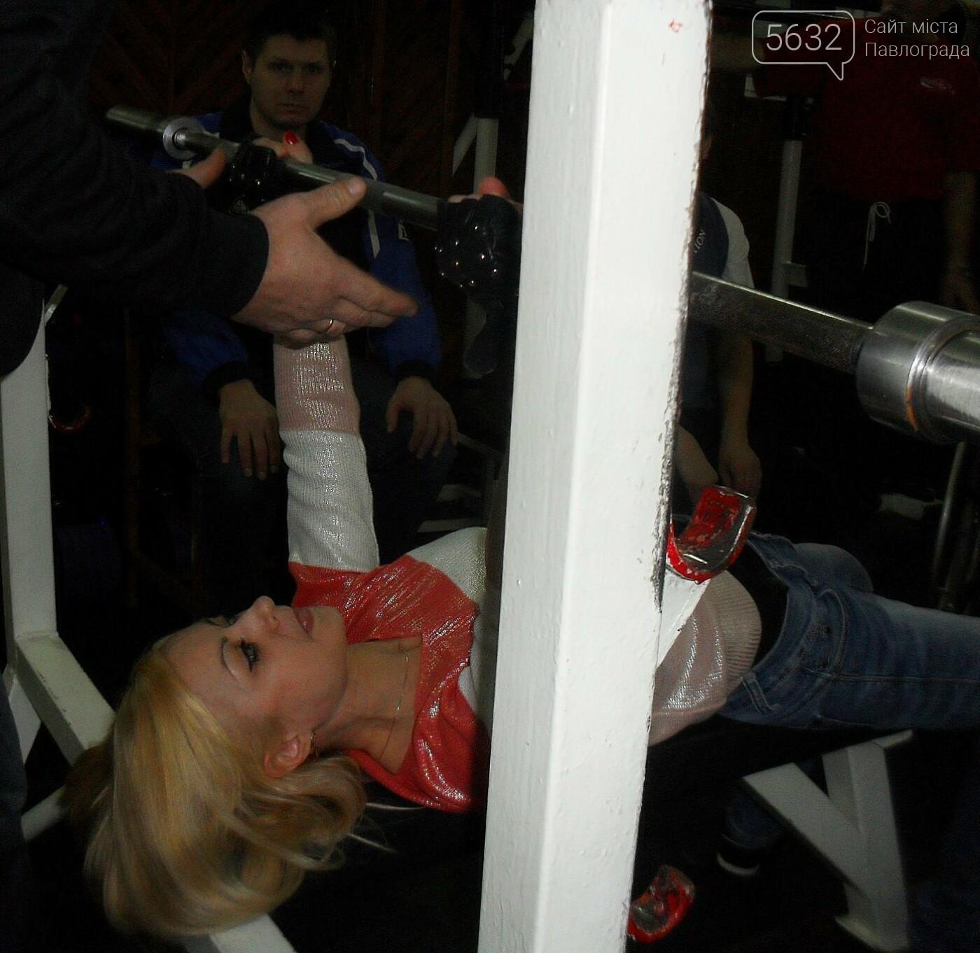 У Павлограді спортсмени з інвалідністю підкорювали штангу , фото-2