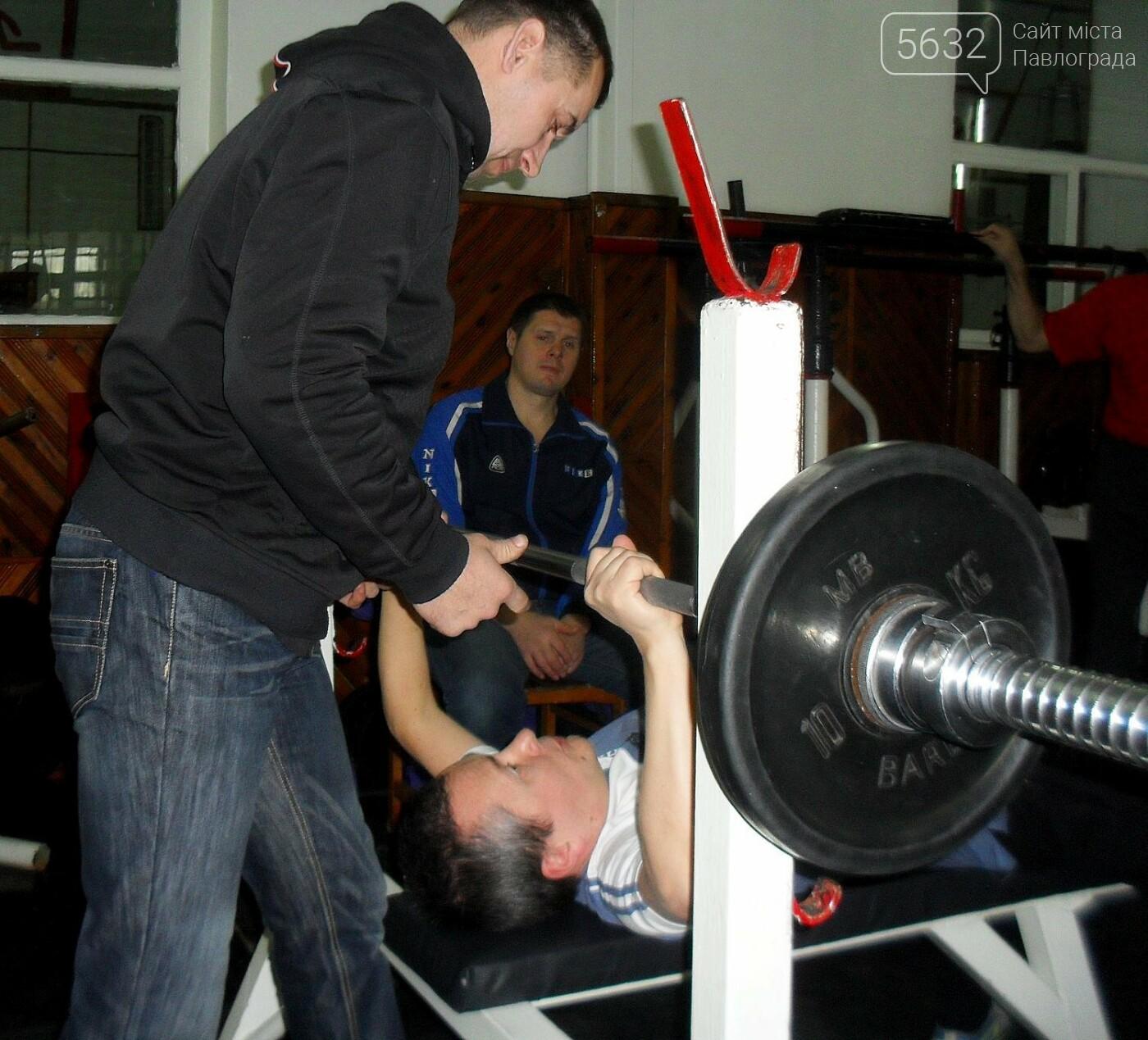 У Павлограді спортсмени з інвалідністю підкорювали штангу , фото-4