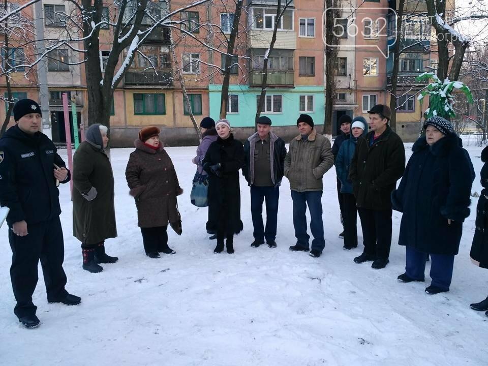 Жители Терновки довольны работой местной полиции, фото-1