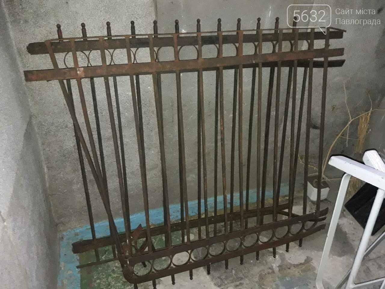 У Павлограді дільничні затримали крадіїв металевої огорожі дитячого садка, фото-1