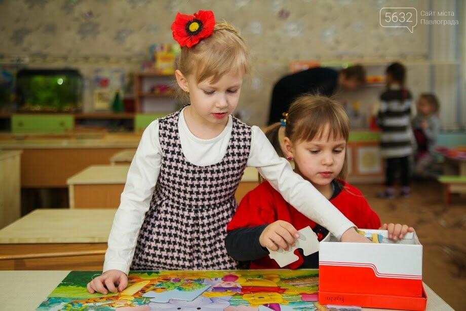 Разом із Японією оновили 6 дитсадків та шкіл Юр'ївського району, фото-3