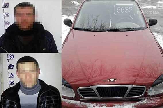 У Павлограді затримали злодіїв, які обкрадали автомобілі, фото-1